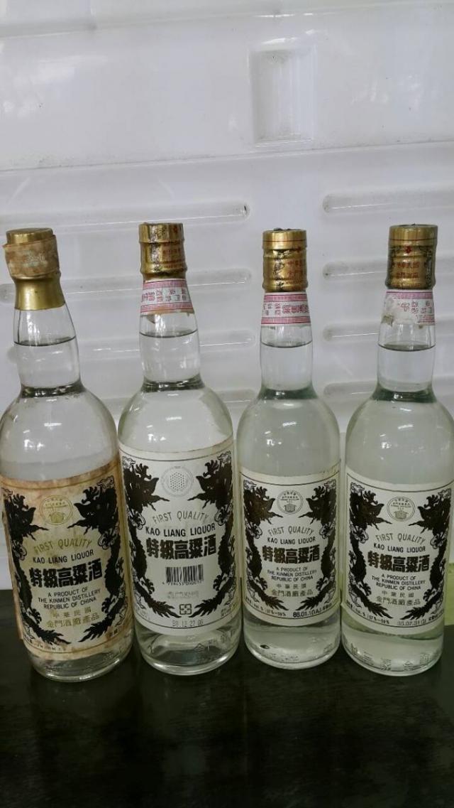 【收購老酒】金門特級高粱高雄老酒收購, 台南老酒收購, 屏東老酒收購老酒收購