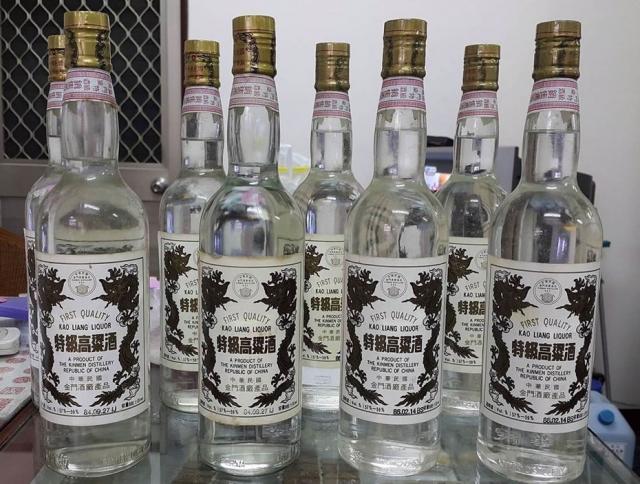 【收購老酒】高價收購特級高粱酒高雄老酒收購, 台南老酒收購, 屏東老酒收購老酒收購