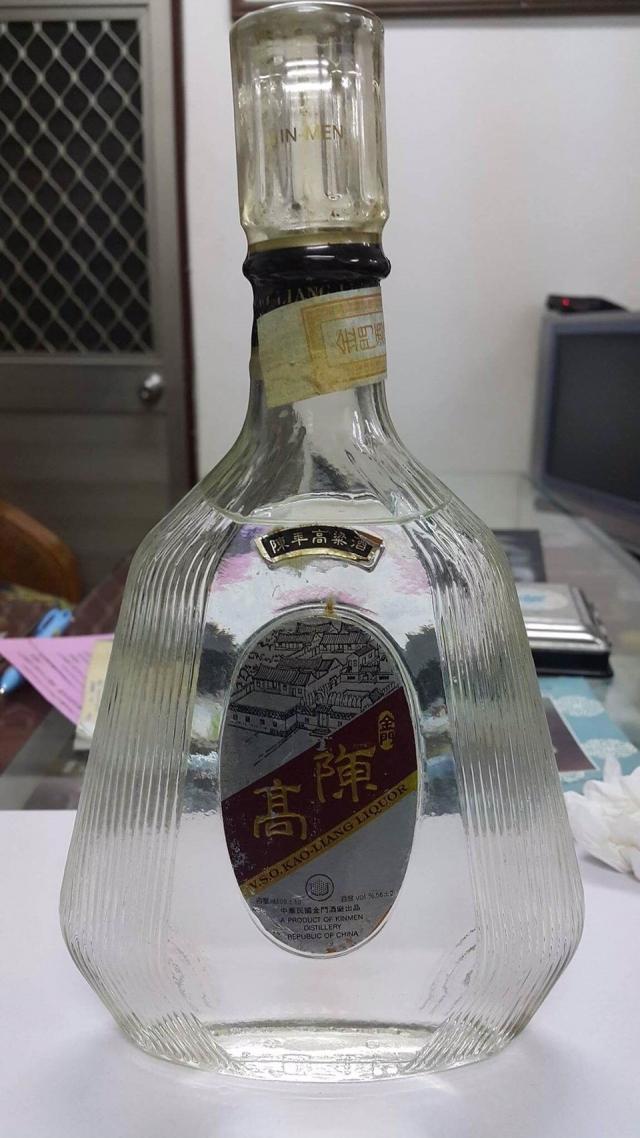 【收購老酒】高價收購陳年高粱酒高雄老酒收購, 台南老酒收購, 屏東老酒收購老酒收購