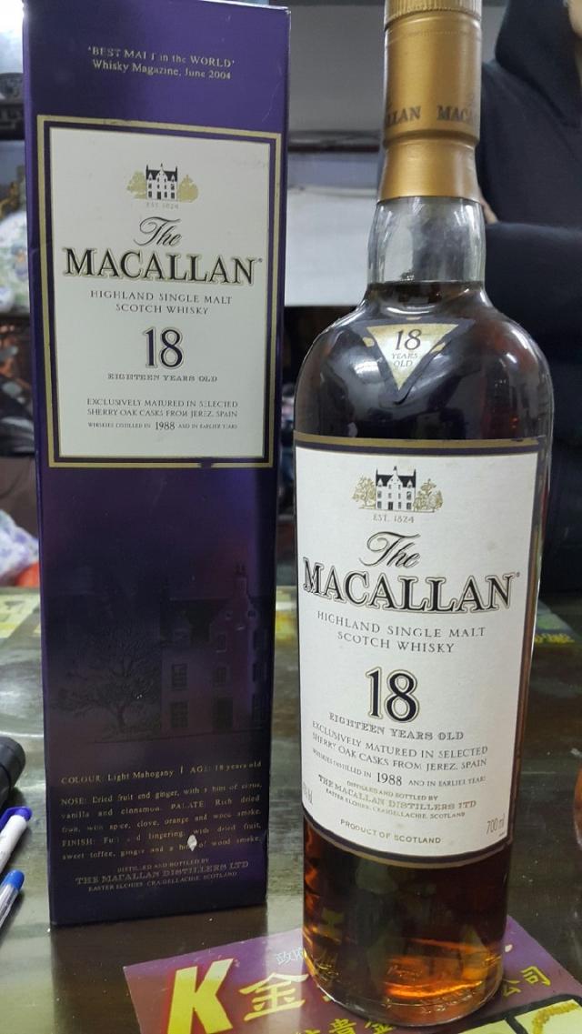 高雄收購老酒 高雄收購麥卡倫 麥卡倫18年 1988 高雄收購MACALLAN高雄老酒收購, 台南老酒收購, 屏東老酒收購老酒收購