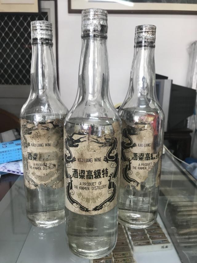 【收購老酒】高價收購 高粱酒 民國60年代 鋁蓋 高雄老酒收購, 台南老酒收購, 屏東老酒收購老酒收購